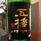 五橋 純米酒(山口県)