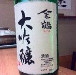 金鶴 大吟醸(新潟県)