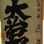 大治郎 純米吟醸 うすにごり(滋賀県)