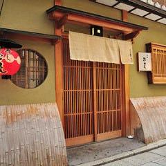 寿し 祇園 松田屋
