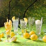 当店自慢のレモンサワー♪