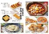 中華料理 香香餃子房 北小金駅前店