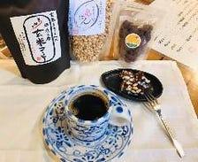 完全無農薬オーガニック玄米コーヒー