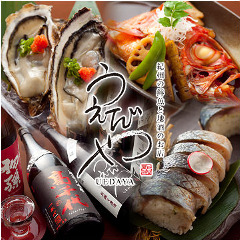 紀州の鮮魚と地酒のお店 うえだや