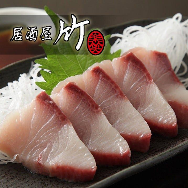 鰤王×牛タン 居酒屋 竹 裏戸塚