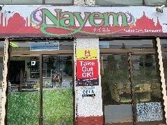 NEPAL・BANGLA RESTAURANT NAYEM