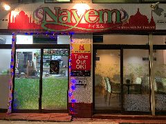 NEPAL・BANGLA RESTAURANT NAYEM