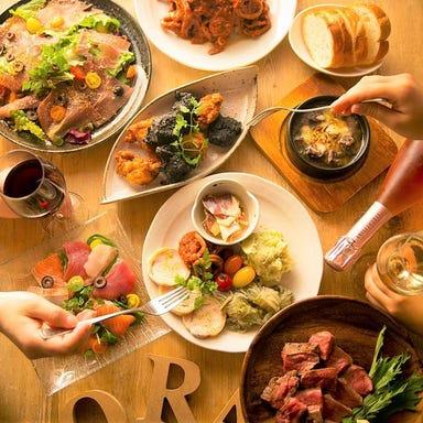 燻製×肉 イタリア酒場 ORA  コースの画像