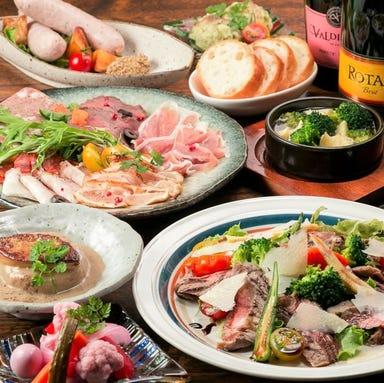 燻製×肉 イタリア酒場 ORA  メニューの画像