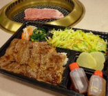 仁 特製焼弁当 1,400円(税抜き)