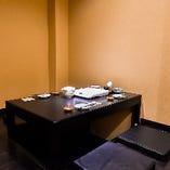 掘りごたつ席完全個室(~4名様×4部屋)