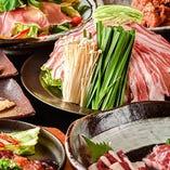 【こだわり素材】 お肉や野菜など、豊かな自然で育まれた逸品