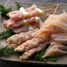 京ひね鶏などの厳選した国産鶏を堪能