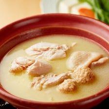 自家製スープとオーガニックの水炊き