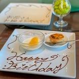 事前予約でコースデザートに誕生日メッセージ対応可。単品も〇