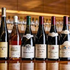 500種類の本格フランスワインが揃う