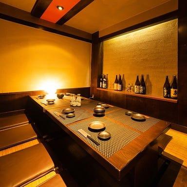 隠れ家個室居酒屋 琴吹 ~KOTOBUKI~ 池袋店 店内の画像