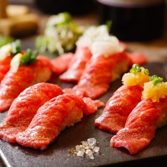 ◆厳選肉舌鼓コース◆料理7品◆コスパ◎大人気の国産牛肉寿司や肉盛りプレート等!3,500円→2,500円