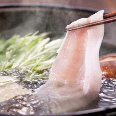 全席個室 九州地鶏居酒屋 肉寿司×焼鳥食べ放題 炭鶏 新宿店 コースの画像