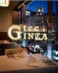 tcc GINZAの洋食