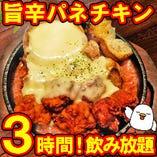 個室居酒屋×パネチキン 地鶏坊主 岐阜駅前店
