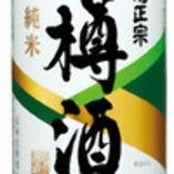 菊正宗 上撰純米樽酒(冷・燗)