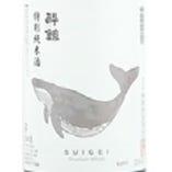 酔鯨 特別純米酒(冷・燗)