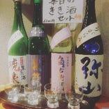 人気の、きき酒セット(4種1300円)