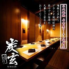 3jikantabenomihodai 2980en Koshitsuizakaya Sumigen Kawaguchihonten
