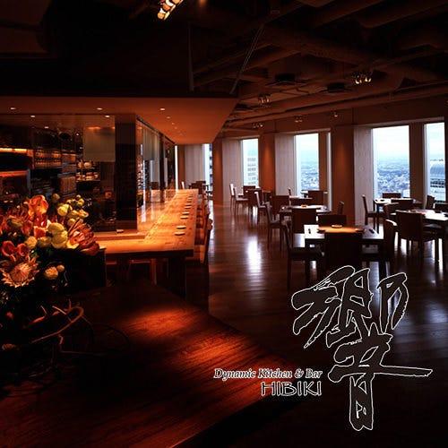 ダイナミックキッチン&バー 響 西新宿野村ビル店