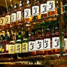 大人数での宴会なら響西新宿店で!