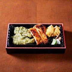 《テイクアウト》比内地鶏味噌麹焼き弁当