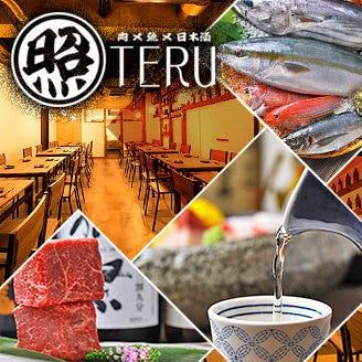 肉とさかな 照〜TERU〜 梅田店