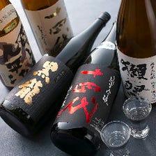 約50種類!圧巻の日本酒の品揃え