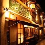 伊予小松駅目の前の路地裏に構える大人の隠れ家