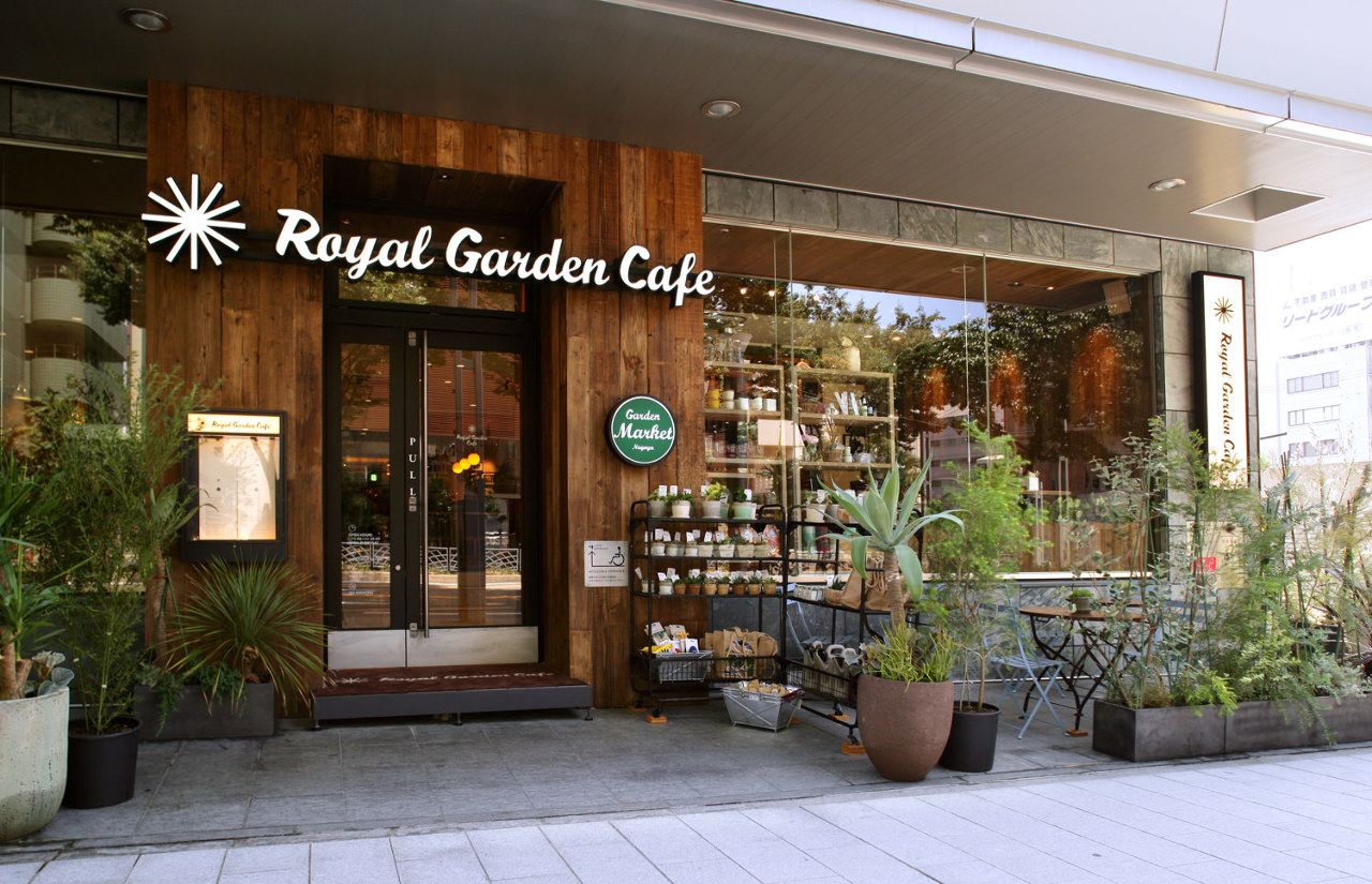 Royal Garden Cafe 名古屋