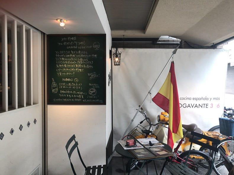 スペインの旗が目印です♪