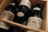 スペインワイン【2021年3月末まで】