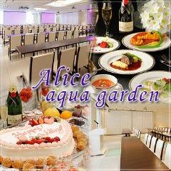 Alice aqua garden Shinagawa