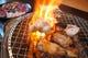 本格炭火焼の味をご堪能ください。