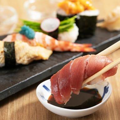 魚料理 を組。  メニューの画像