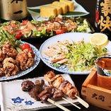 【120分飲み放題付】きわみ宴会3,500円コース〈全9品〉◆名物焼き鳥3種&多彩な一品料理