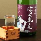 『ばくれん』、『作 恵乃智』など銘柄日本酒をご用意