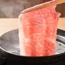 【A5黒毛和牛しゃぶしゃぶコース/全5品6,000円】素材の味を楽しめるコース