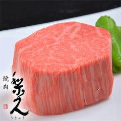 焼肉 梨久(りきゅう)