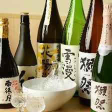 豊富なラインナップの美酒・銘酒