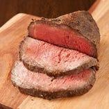 ブレコフーズ/牛もも肉【オーストラリア産】