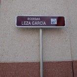 リオハの名ワイナリー「ボデガス・レザ・ガルシア」