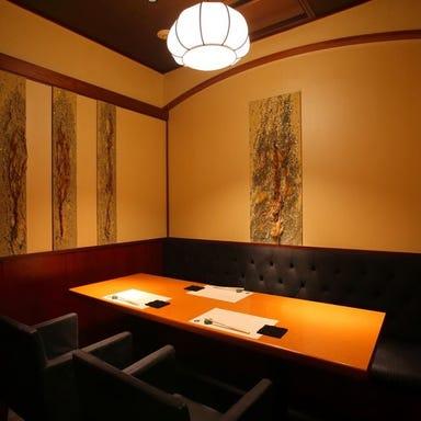 個室会席 北大路 八重洲茶寮 店内の画像