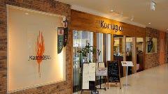 Komugico. オプシアミスミ店